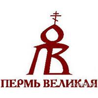 """Православный паломнический центр """"Пермь Великая"""""""