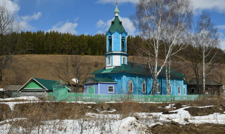 Храм блаженного Иоанна Устюжского деревни Курилово