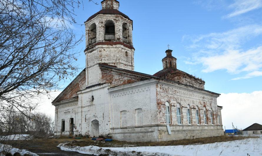 Храм первоверховных апостолов Петра и Павла села Опачевка