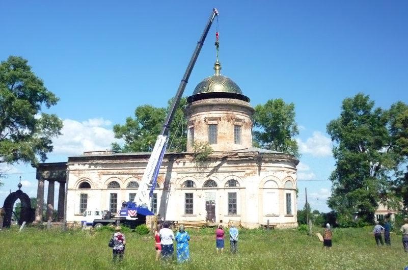Храм Святой Троицы села Дуброво