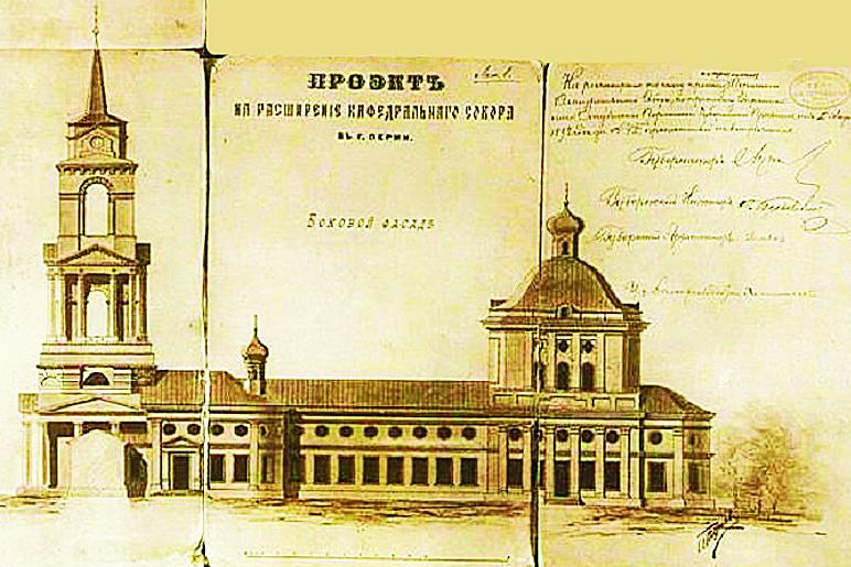 Пыскорский Спасо-Преображенский ставропигиальный мужской монастырь. Часть 3: с 1765 г. до упразднения