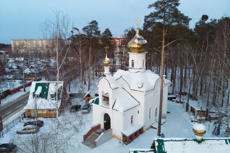 Храм блаженной Ксении Петербургской города Перми