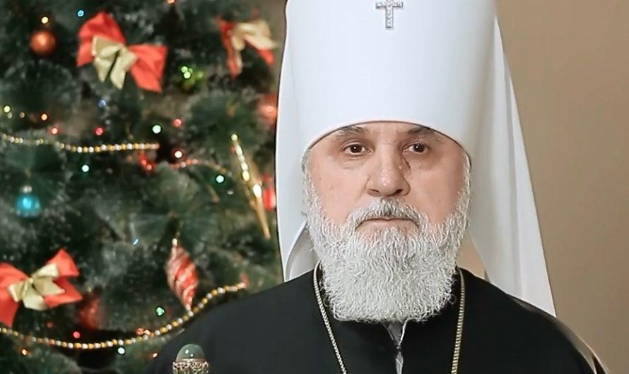 Рождественское Слово Высокопреосвященнейшего Мефодия, митрополита Пермского и Кунгурского (2017 год)