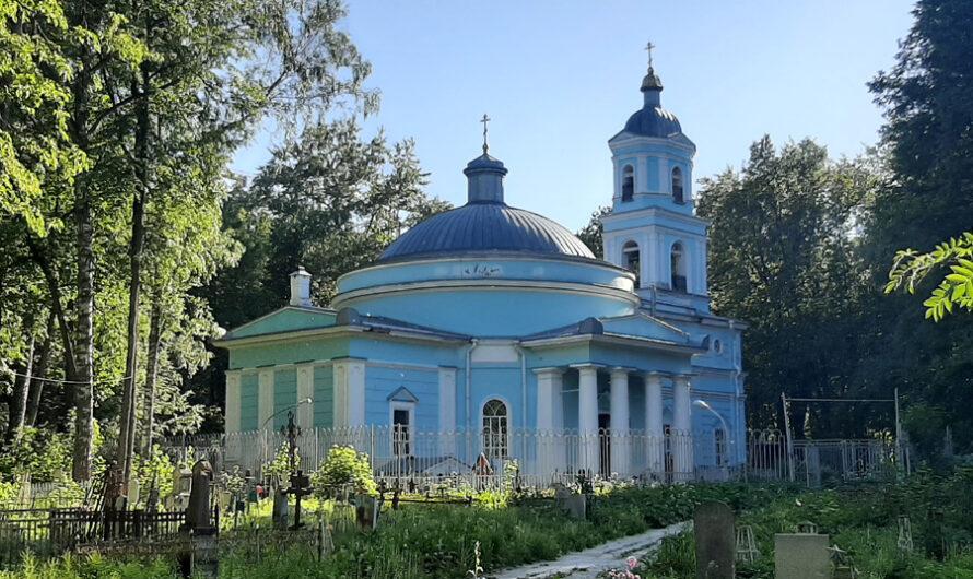 Храм Всех Святых (г. Пермь)
