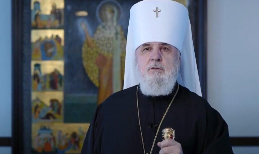 Пасхальное Слово Высокопреосвященнейшего Мефодия, митрополита Пермского и Кунгурского (2019 год)