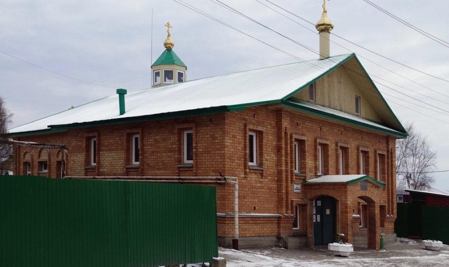 Храм апостола Иоанна Богослова (г. Добрянка)