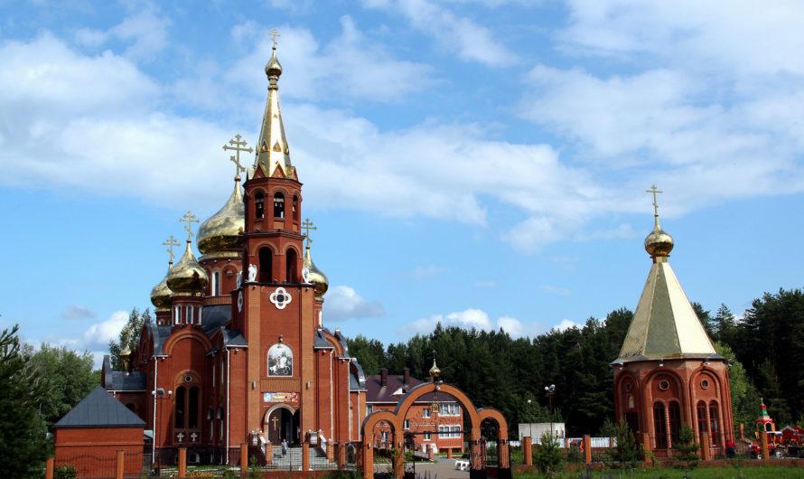 Храм великомученика Георгия Победоносца города Чайковский