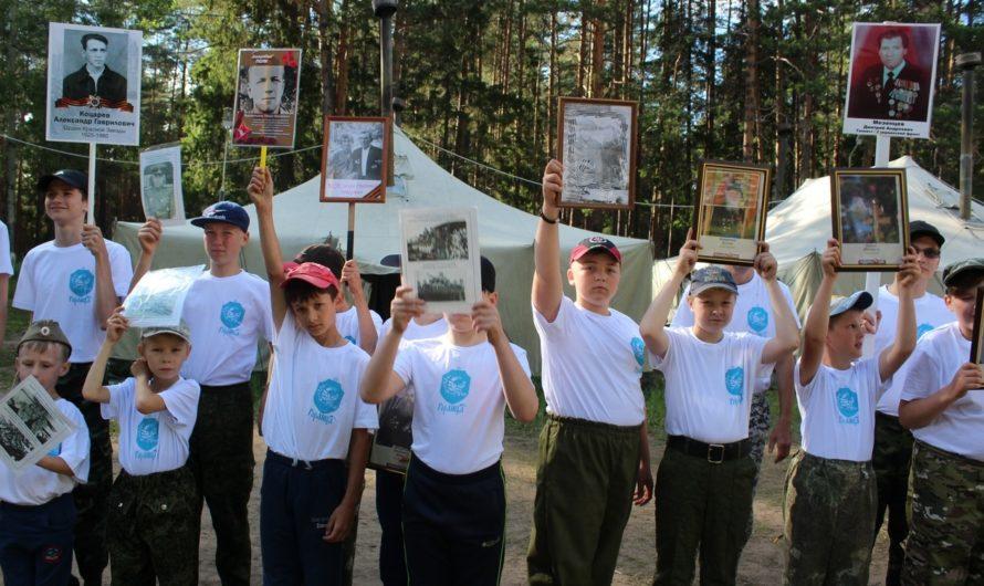 Сюжет телеканала «Союз»: В Пермской митрополии прошло духовно-нравственное военно-патриотическое учение «Горлица» (5 июля 2019 года)