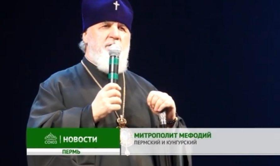 Сюжет телеканала «Союз»: Пасхальный фестиваль «Город добра» прошел в Перми (7 мая 2019 года)