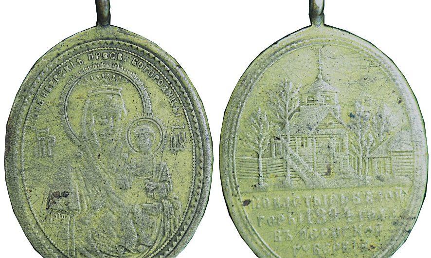 Первый храм Белогорской обители