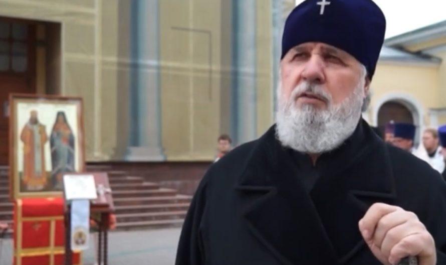 Сюжет телеканала «Союз»: Молебен в честь 200-летия Спасо-Преображенского собора города Перми (10 июня 2019 года)