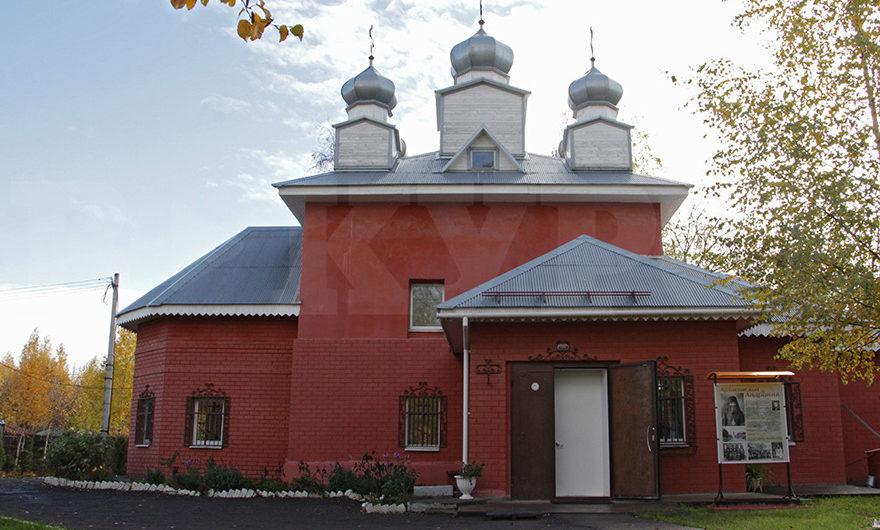 Храм священномученика Андроника, архиепископа Пермского и Кунгурского города Перми