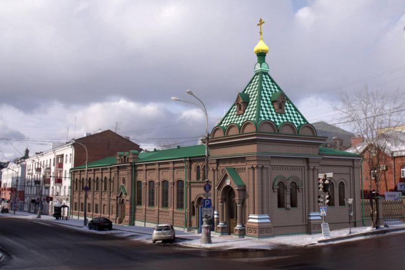 Храм-часовня святителя Стефана Великопермского города Перми