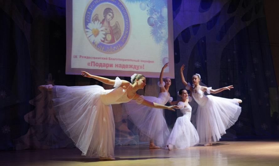 Сюжет телеканала «Союз»: В Перми завершился благотворительный Рождественский марафон «Подари надежду» (16 января 2020 года)