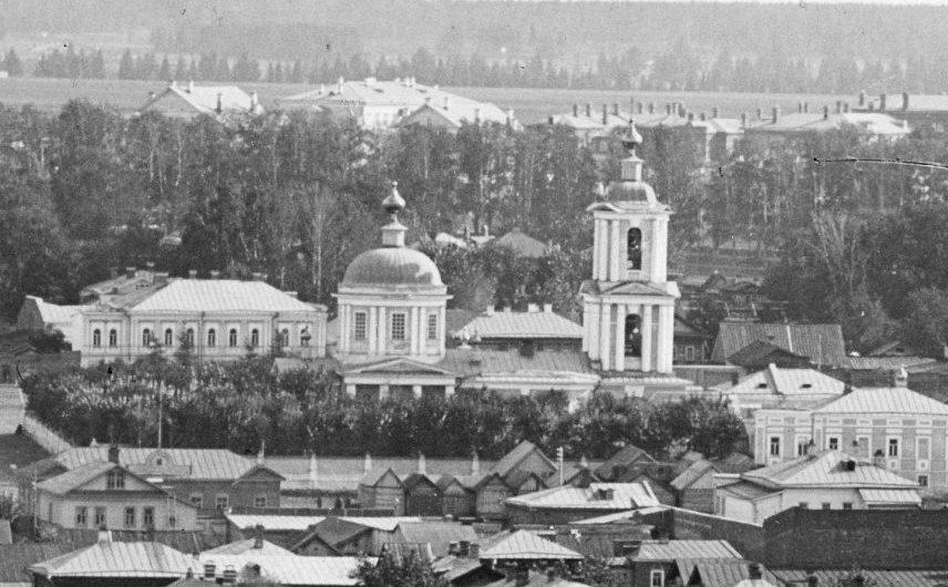 Единоверческий храм Троицы Живоначальной