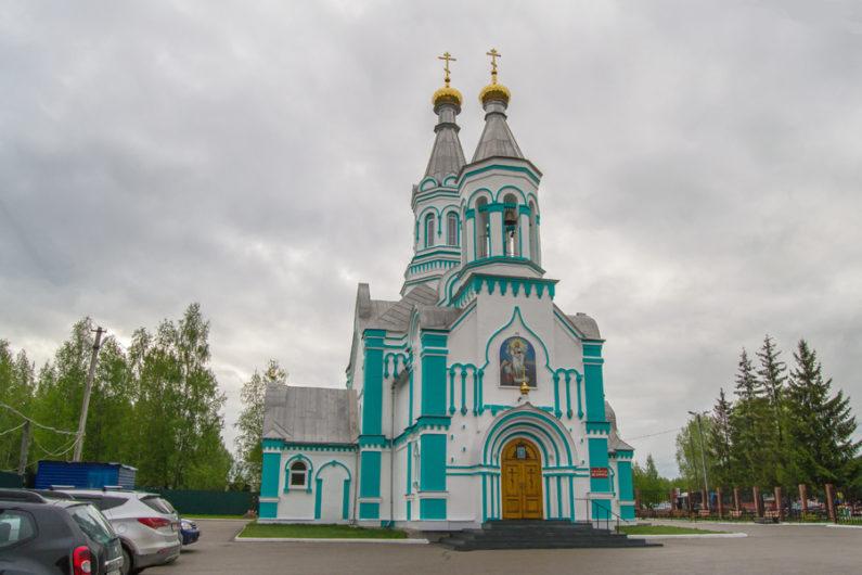 Храм Всех Святых в земле Российской просиявших города Перми