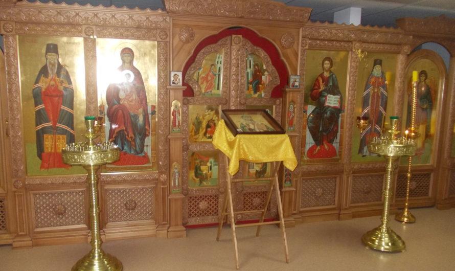 Храм-часовня святителя Луки, архиепископа Крымского при ФЦССХ
