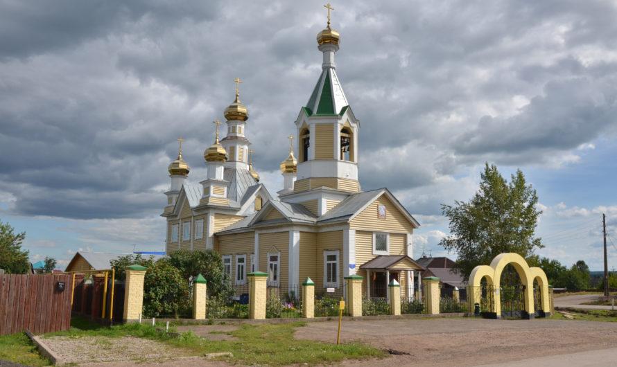 Храм в честь Преображения Господня (с. Гамово)