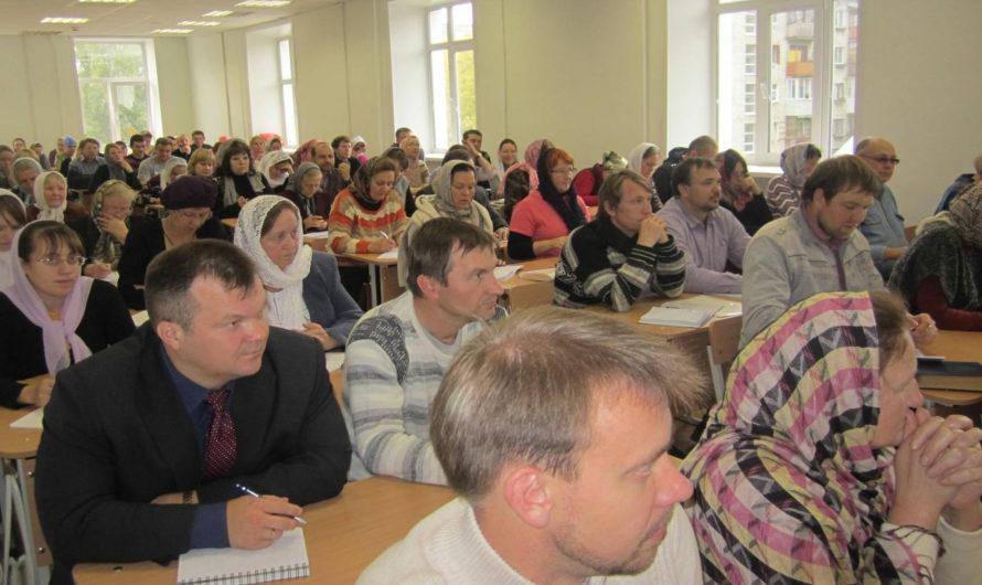 Отделение дополнительного образования и катехизации Пермской духовной семинарии