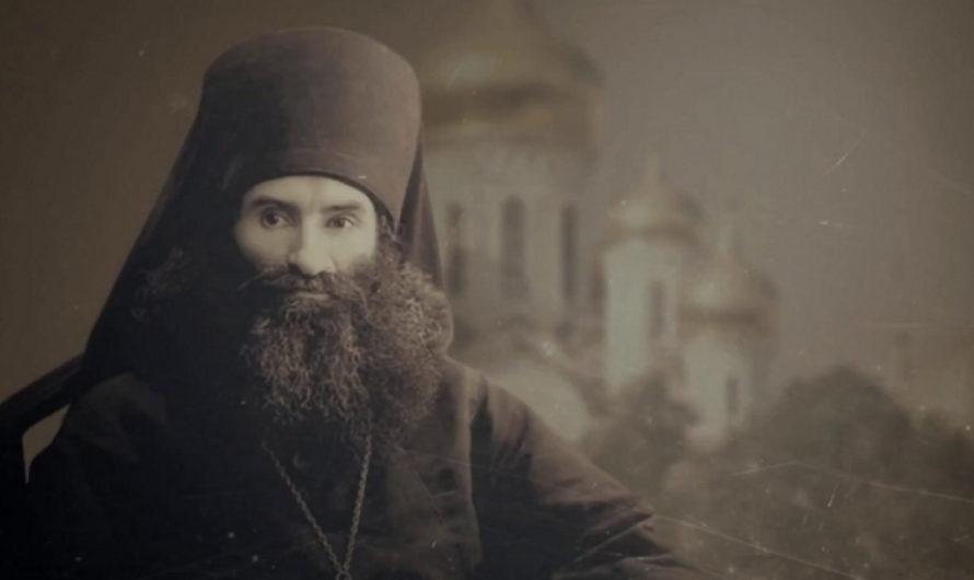 Буклет «Священномученик Андроник, архиепископ Пермский и Кунгурский»
