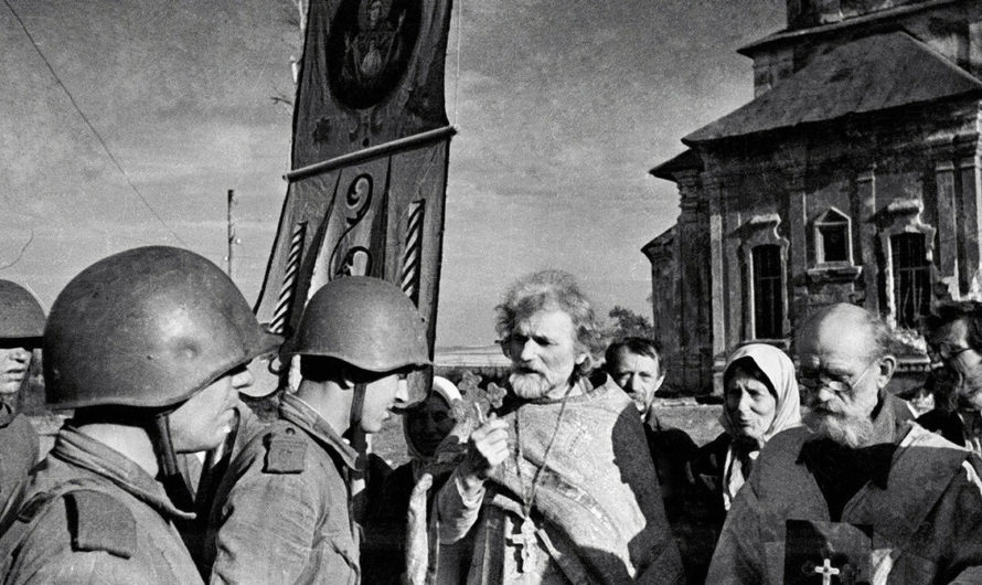 Пермская епархия в годы Великой Отечественной войны