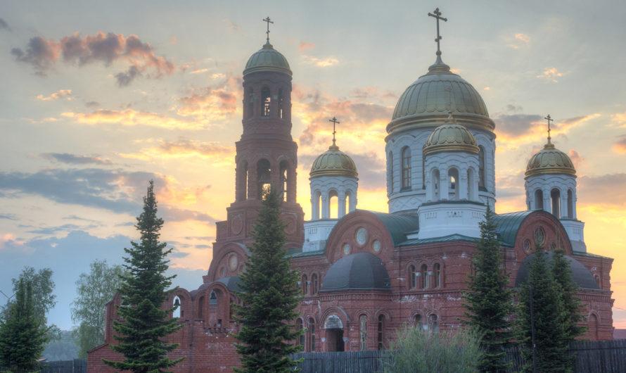 Храм Святой Троицы города Лысьва