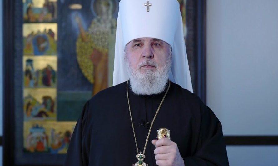 Пасхальное Слово Высокопреосвященнейшего Мефодия, митрополита Пермского и Кунгурского (2014 год)