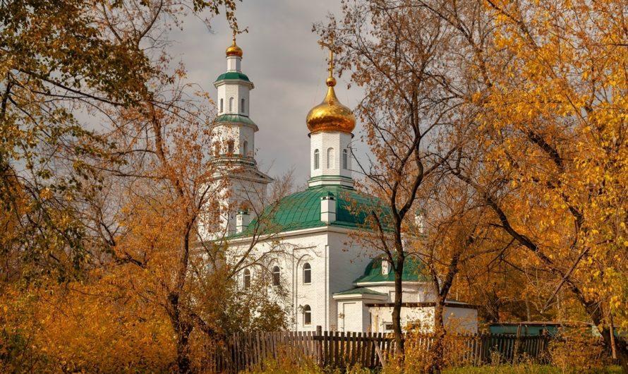 Храм святителя Иннокентия, митрополита Московского (пос. Звездный)