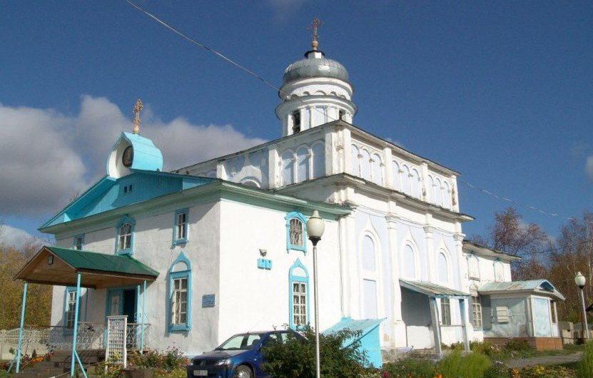 Храм апостола и евангелиста Иоанна Богослова города Лысьва