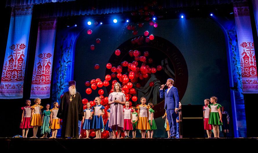 В Перми прошел X Пасхальный фестиваль «Хвалите Господа с Небес!»