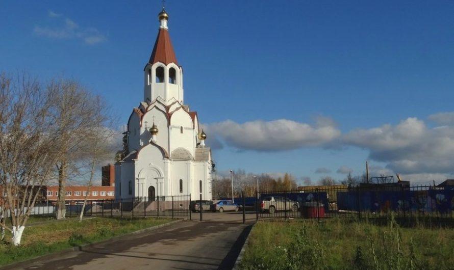Храм апостола Андрея Первозванного (г. Пермь)