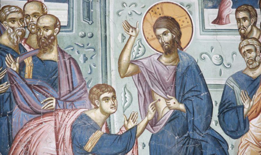 Архиерейское богослужение во 2-ю Неделю по Пасхе, апостола Фомы