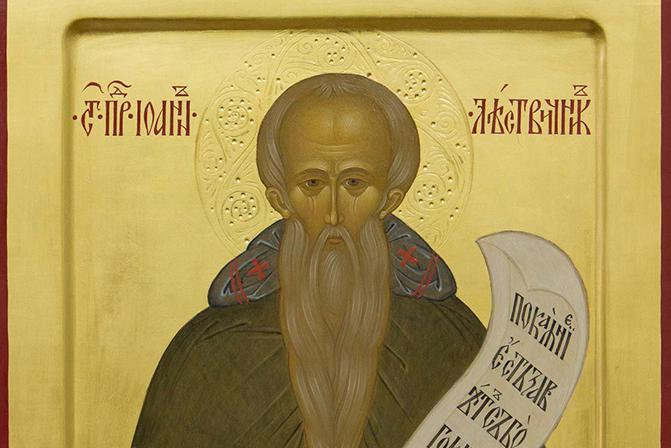 Архиерейское богослужение в Неделю 4-ю Великого поста, преподобного Иоанна Лествичника