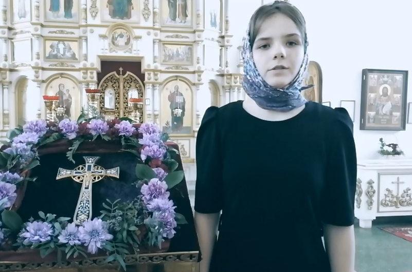 Фильм «Пастырь добрый», посвященный священномученику протоиерею Николаю (Бельтюкову)
