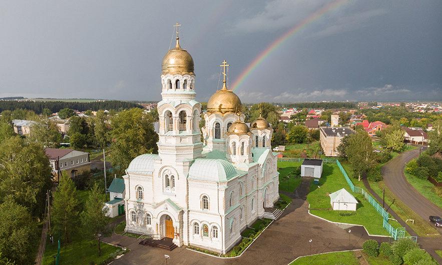 О детях священномученика протоиерея Николая (Бельтюкова)