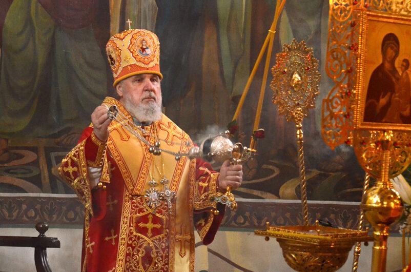 Архиерейское богослужение в Неделю 5-ю по Пасхе, о самаряныне
