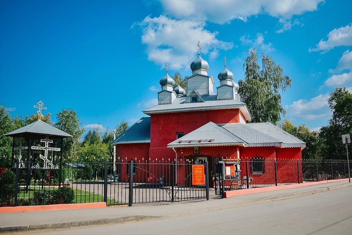 Храм священномученика Андроника, архиепископа Пермского и Кунгурского (г. Пермь)