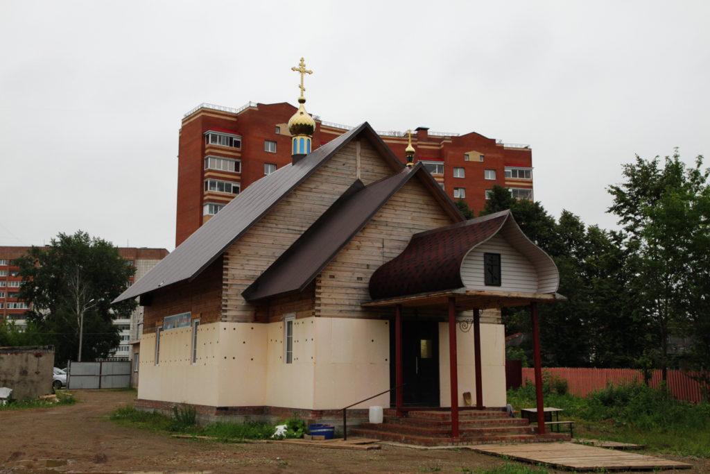 Храм Воздвижения Креста Господня (г. Пермь)
