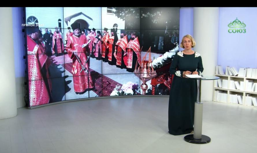 Сюжет телеканала «Союз»: В Перми почтили память великого князя Михаила Романова (12 июня 2021 года)