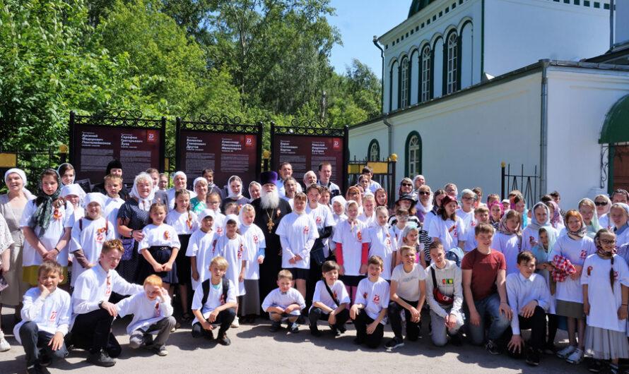 Воспитанники церковно-приходских школ Пермской митрополии приняли участие в акции «Честь имею!»