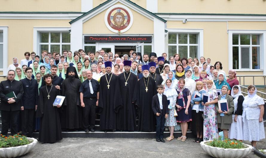 Выпускной акт в Пермской духовной семинарии