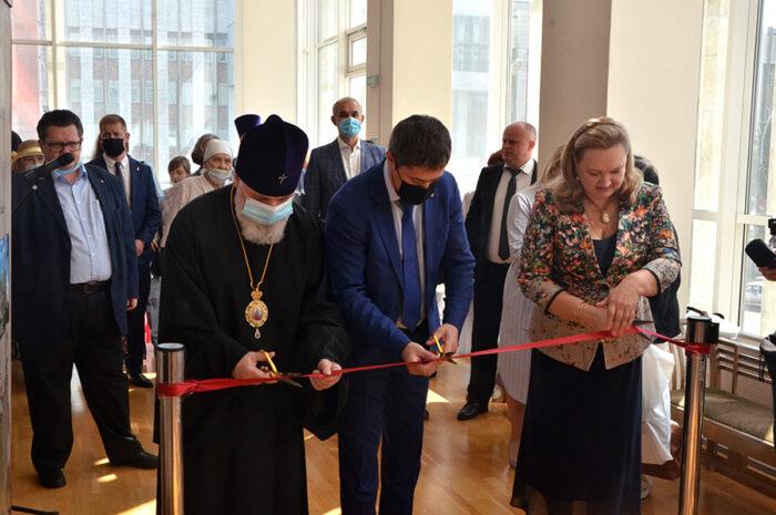 В Перми открылась выставка, посвященная русским миссионерам