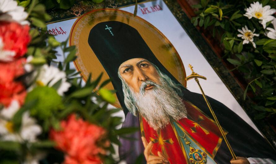 Святитель Лука (Войно-Ясенецкий), архиепископ Симферопольский и Крымский