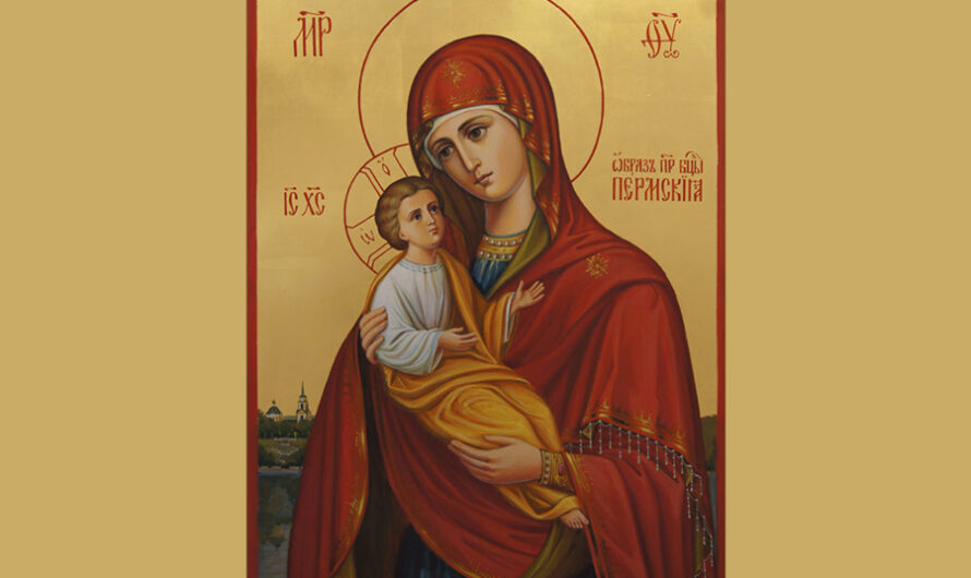 Празднование иконы Божией Матери «Пермская»