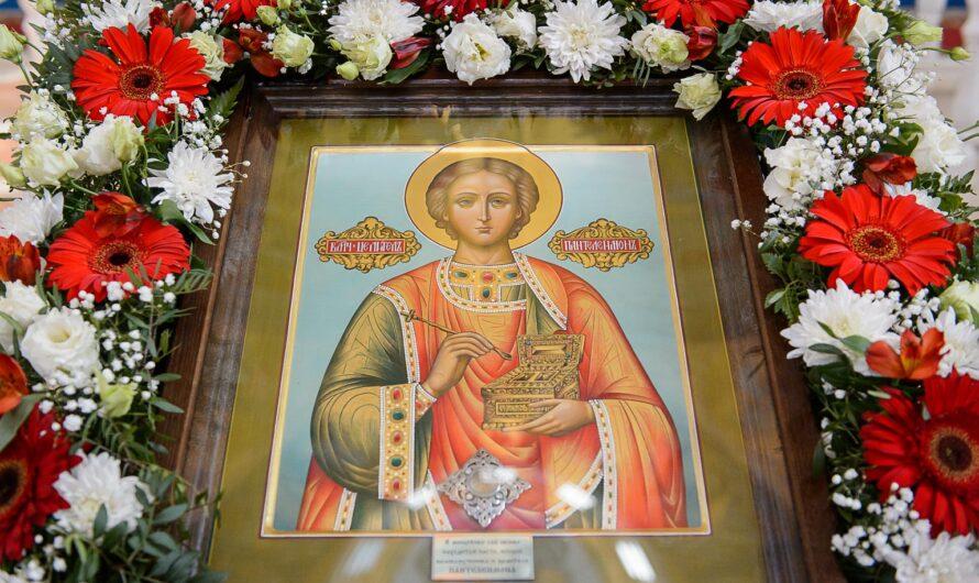 Великомученик Пантелеимон Никомедийский