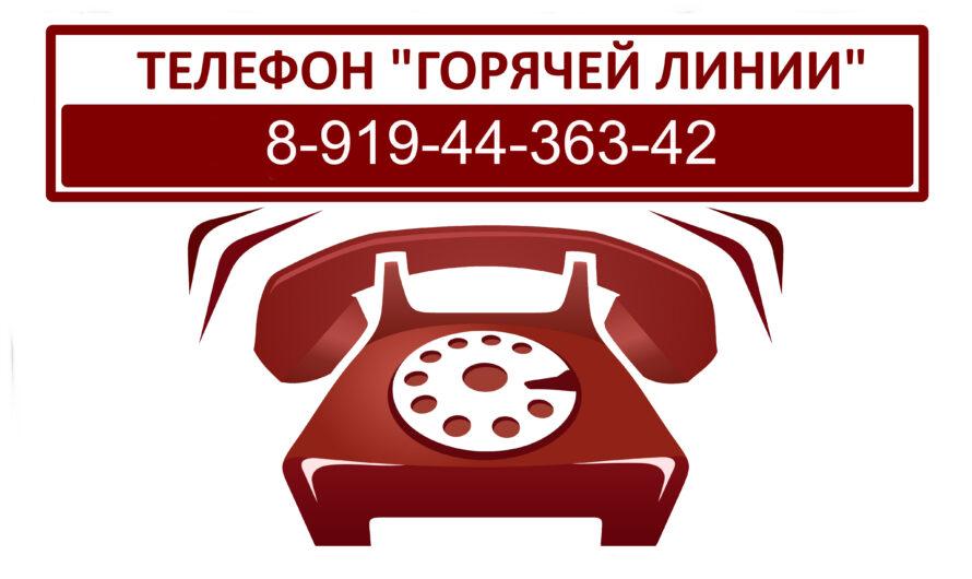 Пермская епархия начала оказывать помощь пострадавшим в трагедии