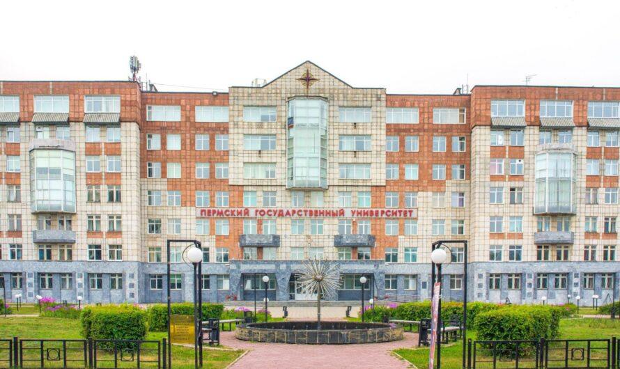 Соболезнования Святейшего Патриарха Кирилла в связи с трагическим происшествием в Пермском государственном университете