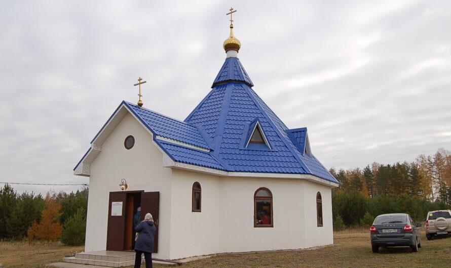 В Чайковском городском округе открыт новый храм