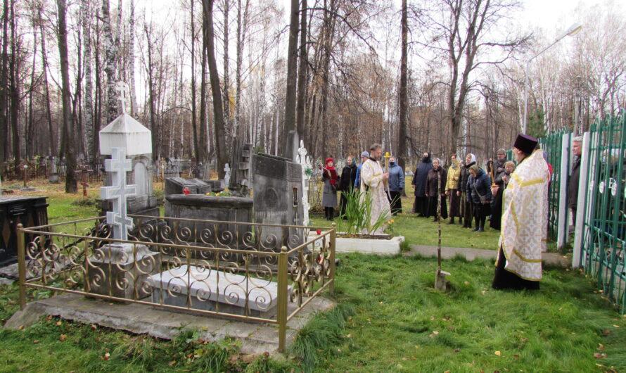 Панихида в день 90-летия со дня преставления Преосвященного Хрисанфа, епископа Соликамского